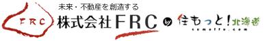 株式会社FRC