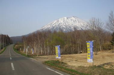 【ニセコ】虻田郡ニセコ町字近藤821番2