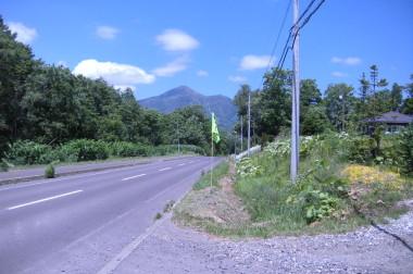 【ニセコ】虻田郡ニセコ町字里見11番